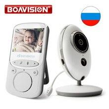 BOAVISION VB605 przenośny 2.4 Cal wyświetlacz LCD bezprzewodowy niania elektroniczna baby monitor radio wideo kamery niania domofon IR Bebe Cam Walkie mówić opiekunka do dziecka