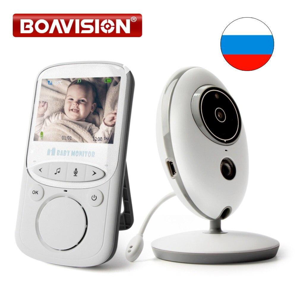 BOAVISION VB605 portátil de 2,4 pulgadas LCD Wireless Baby Monitor Video Radio cámara de niñera intercomunicador IR Bebe Cam Walkie hablar con la niñera
