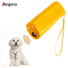 Anpro 3 in 1 Dog Bark Stop Repeller Handheld Ultrasonic Dog Repeller Anti Bark Control Anti Barking Device with LED Flashlight