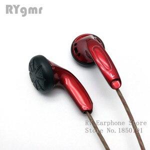 Image 4 - RY4S Originele In Ear Oortelefoon 15Mm Muziek Kwaliteit Geluid Hifi Oortelefoon (MX500 Stijl Oortelefoon) 3.5Mm L Buigen Hifi Kabel