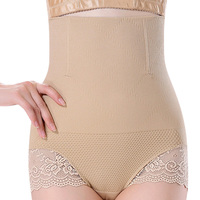 Women Maternity High Waist slimming Panties Puerperal Butt-lifting Seamless body Shaper Corselets Bamboo Crotch