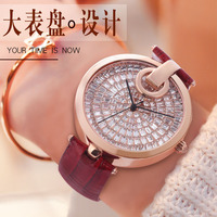 2018 new red watch female belt large dial round starry full rhinestone crystal waterproof fashion trend