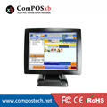 On Sale Retail 15 Inch Touch Screen Pos Cash Register With Point Of Sale Terminal POS2120