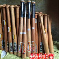 Strong Hard Wood Baseball Bat 54 64 74cm Wooden Playing Beisebol Bats Hardball Sports For Adults