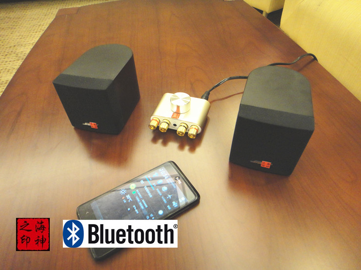 Poseidon DIY Bluetooth receiver amp 2 0 computer speakers
