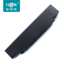 HSW Battery For DELL Inspiron 13R 14R 15R N7110 N3010 N4120 laptop computer battery 6 cell
