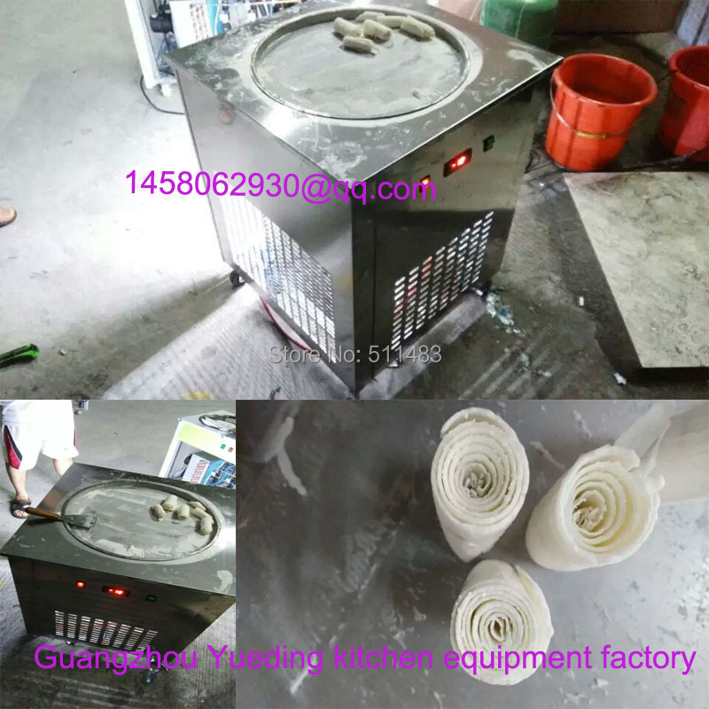 stainless steel fry ice pan machine.jpg