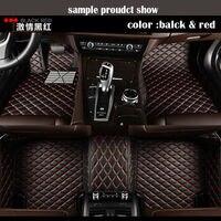 Custom Car Floor Mats Case For Toyota Camry Corolla RAV4 Mark X Crown Verso Cruiser Car