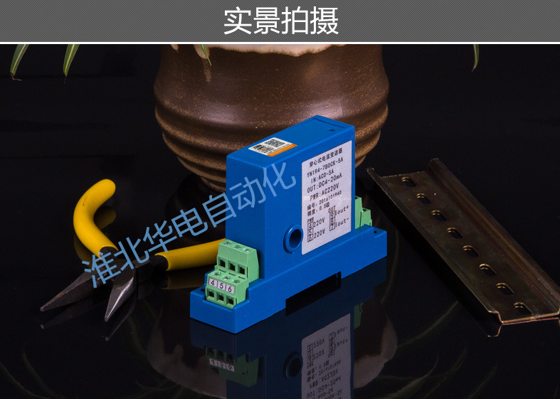 Передатчик тока выход 4-20MA зал ток сенсор AC модуль изоляции 0-5A 0-10 в