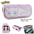 Pocket Monster pen dream ghost Stone cartoon multifunction double zipper pencil case bag with large capacity