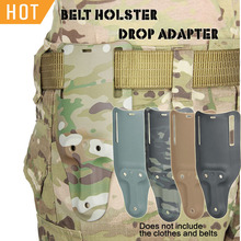 Tactical BK Khaki Range Green CP MCBK Color Belt Holster Drop Adapter Hunting Gun Holster Accessory  CL7-0074 tactical cp color hunting sound player hunting machine pp37 0036