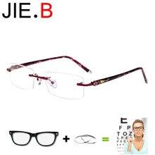 New frameless ultralight womens glasses frame, prescription glasses, myopia, reading anti-blue light, photochromic...