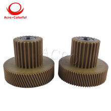 25T/75T Compatible Motor Drive Gear for IR8070/IR8500/IR7200/IR105/IR550/IR600/GP605