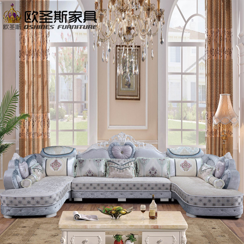 luxury U shaped sectional living room furniutre Antique Europe design new classical heart wooden carving fabric sofa sets 273 luxury l shaped sectional living room furniutre antique europe design classical corner wooden carving fabric sofa sets 6831
