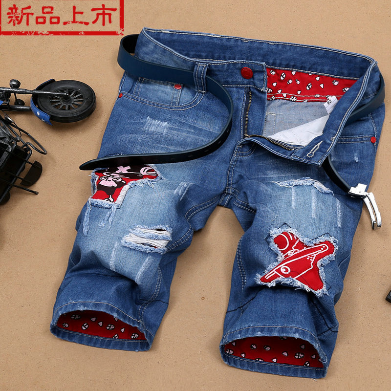 Popular Cheap Urban Jeans-Buy Cheap Cheap Urban Jeans lots from ...