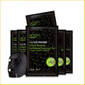 Black Mask Bamboo Charcoal Firming Face Mask Against Yellowish Dilute Melanin Black Beauty Mask Repair Whitening Skin