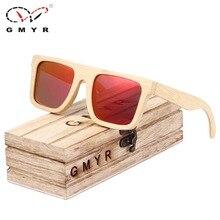Gmyr площадь бамбуковых Солнцезащитные очки с случае Для мужчин поляризационные 4 Оптические стёкла зеркало ручной работы в стиле ретро Для мужчин Для женщин Мадейра Солнцезащитные очки
