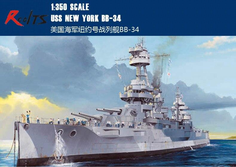 RealTS Trumpeter 1/350 05339 USS New York BB-34