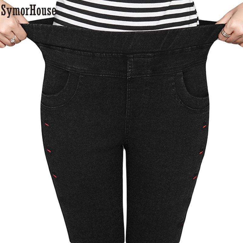 PIus Size 6XL Imitation Jeans Pants Women 2018 Hot Sale Slim Skinny High Elastic Waist Trousers Vintage Pencil Pants Female