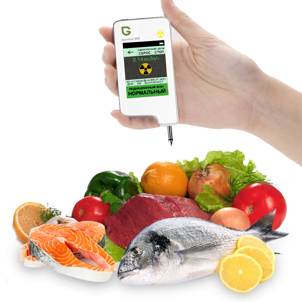Greentest, portatile Ad Alta Qualità Ad Alta Precisione Rilevatore di Cibo, nitrato Tester per la Frutta, verdura, carne e Radiazioni Nitrato
