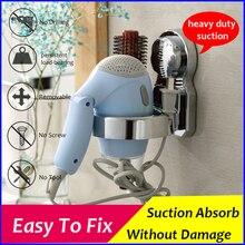 Bathroom storage holders&rack Wall Mounted Hair Dryer Holder With Air Vacuum Suction Cup Storage Sucker