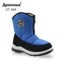 Apakowa/зимние ботинки унисекс Детские зимние лыжные ботинки до середины голени на молнии спереди для мальчиков и девочек, детская теплая шерстяная Уличная обувь