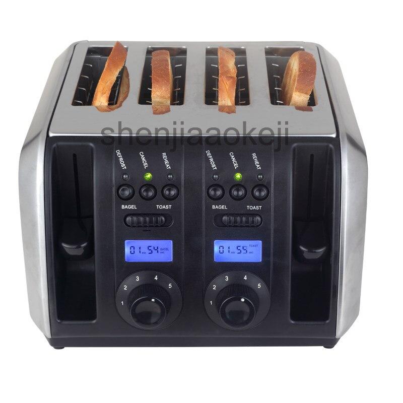 Grille-pain multifonctionnel commercial en acier inoxydable grille-pain machine de cuisson ménage 4 tranches grille-pain 220 v/50 HZ 1750 w 1 pc