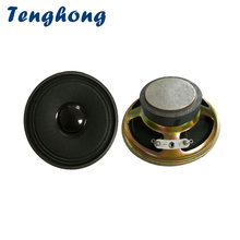 Tenghong 2 шт 3 дюймовый 4 Ом Вт Полнодиапазонный динамик внешняя
