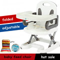 protable adjustable nice baby feed chair multifunctional baby dining chair folded removable 0-4years old baby children chair