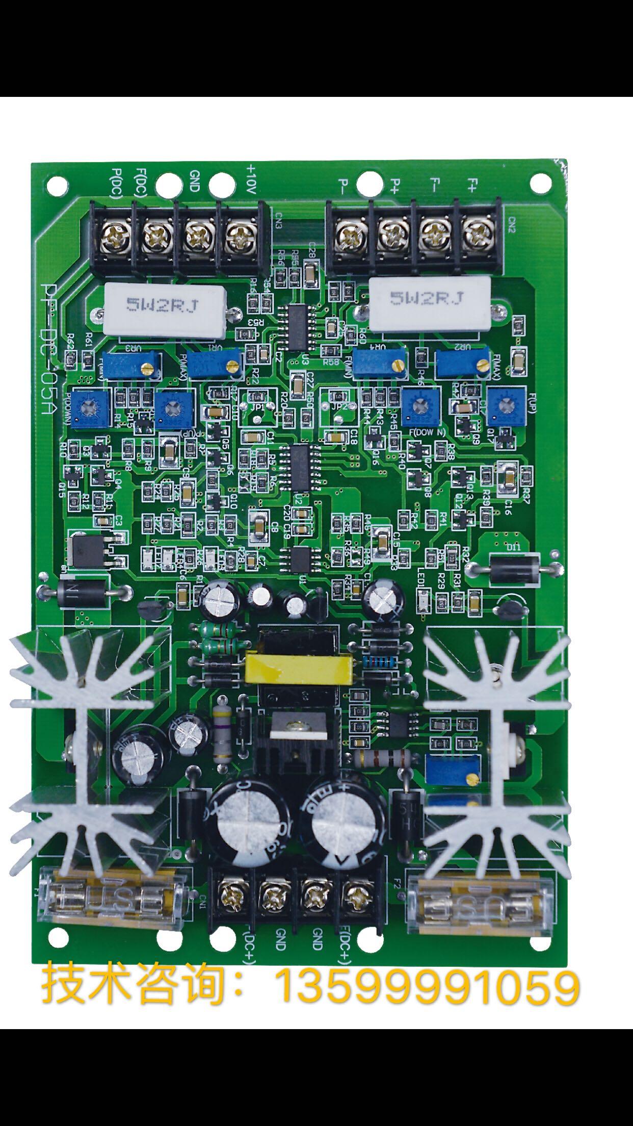 Dual Analog Proportional Valve Amplifier Electromagnetic Proportional Valve Controller KGJD-PF-DCDual Analog Proportional Valve Amplifier Electromagnetic Proportional Valve Controller KGJD-PF-DC