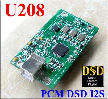 XU208 Digital interface module XMOS USB interface U8 dac supports IIS output SITIME Crystal