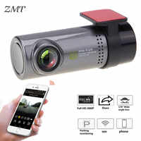Hidden Car DVR Dash Camera 1080P Drive Recorder WIFI HD USB HDMI Automobile Monitoring Hidden Car Security Camera F0543