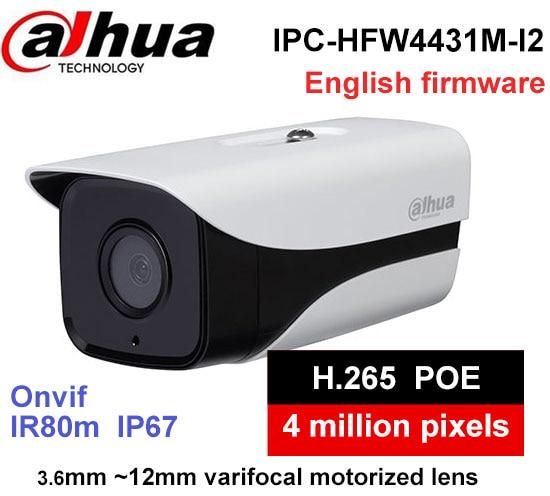 Dahua Stellar DH-IPC-HFW4431M-I2 replace IPC-HFW4431D&IP-HFW4421D 4MP bullet IP POE IR CCTV camera IPC-HFW4431M-I2 with bracket dahua ipc hfw4431m as i2 4mp h 265 camera full hd network ir mini bullet network camera support poe with free bracket