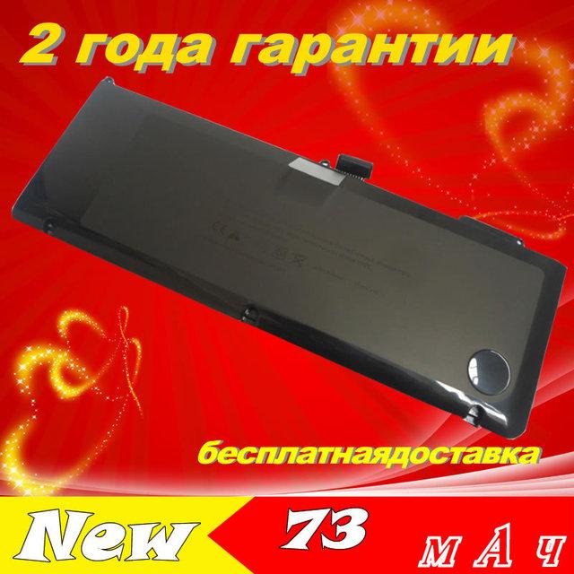 """JIGU batería Del Ordenador Portátil Para Apple MacBook Pro 15 """"A1321 A1286 MB985 MB985CH/A A1286 MB985 MC986 MC118 MC026 MC371 MC372 MC373 73WH"""