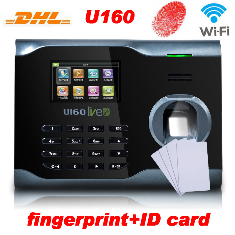 DHL free shipping Linux system WIFI TCP/IP fingerprint time attendance with fingerprint and ID card recognition reader ZK U160 free dhl shipping health and wellness
