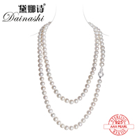 Dainashi 100 Real Natural Freshwater Pearl 110cm Long Necklaces With 925 Sterling Silver Button Fine Jewelry