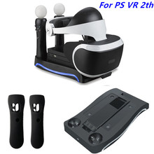 Charging Station Display Charger Stand Holder Showcase Storage Holder For PSVR PS4 VR PS VR Headset VR2 2th PS Move Accessories