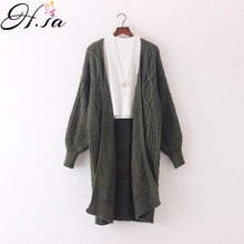 Casual Knitted Poncho Cardigans