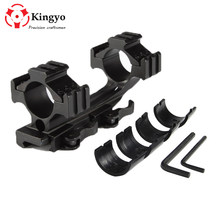 25mm 30mm Double Scope Rings Dual Ring Cantilever QD Quick Detach Scope Picatinny Mount fit for 20mm Rail Mount(China)