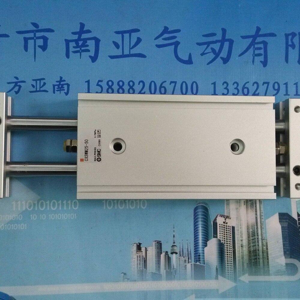 ▻CXSWM25-50 CXSWL25-75 SMC de doble cilindro de aire neumático ...