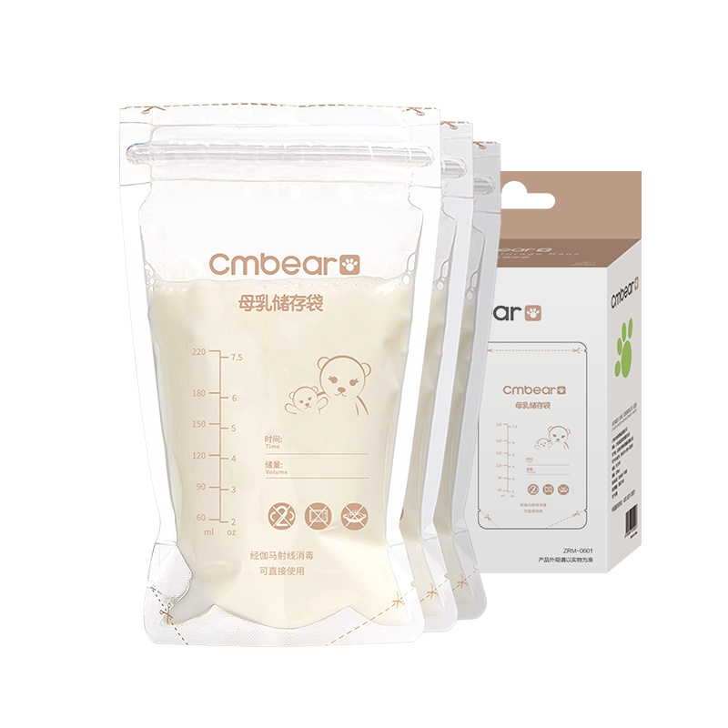 CMbear 50PCS 220ml Baby Breast Milk Storage Bags BPA Free Safety Material Disposable Milk Freezer Bags For Mother Breast Feeding