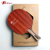 Palio official way002 way 002 table tennis blade pure wood for 40+ new material table tennis racket sports racquet sports