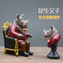 Resin Rhinoceros Head Exotic Ornament White Animal Statues Crafts for Home Hotel Wall Hanging Art Decoration Gift(China)