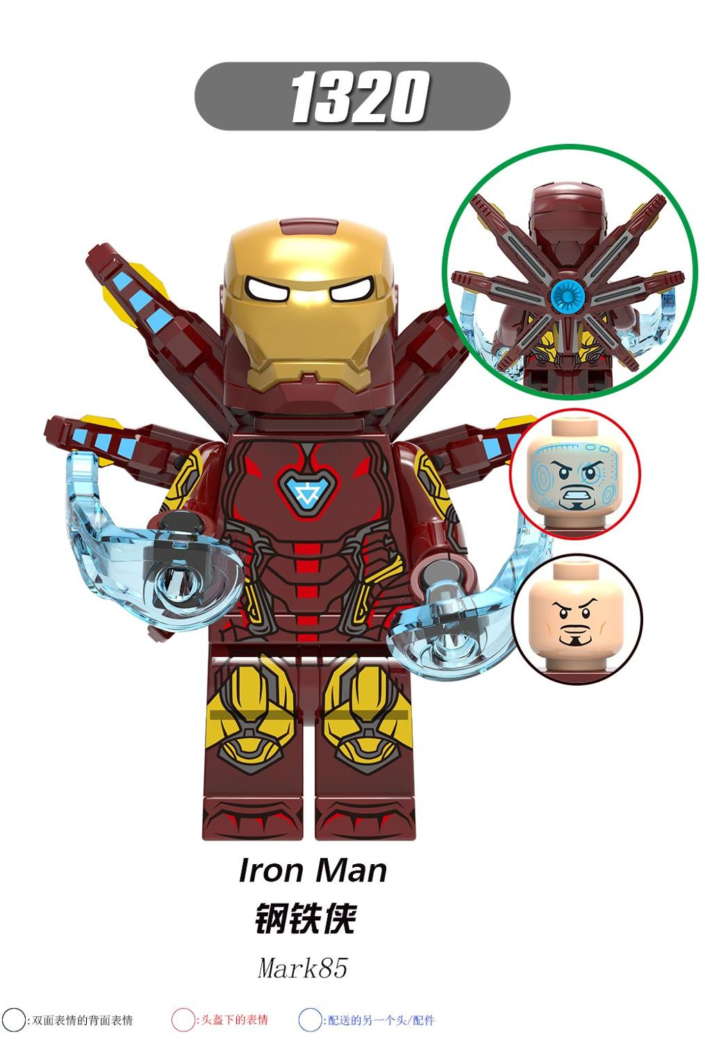 Image 2 - MARVEL  Avengers 4  Iron  Man MK85  Ant Man  Hawkeye War Machine Building Blocks Toys for Children X0265-in Interconnecting Blocks from Toys & Hobbies