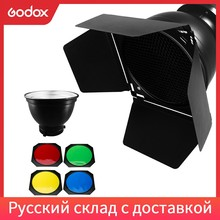 Godox BD 04 Barn Door Honeycomb Grid 4 color Filter + Bowens Mount Reflector for Studio Flash Light
