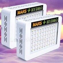 2 STÜCKE Mars300 LED Gesamte Spektrum Wachsen Lichter für Medizinische Zimmerpflanzen Hydro Garten
