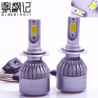 2X FREE SHIPPING CHEAPEST C6 H7 72W 7600LM AUTO BULB KIT LIGHTS LED LAMP WHITE