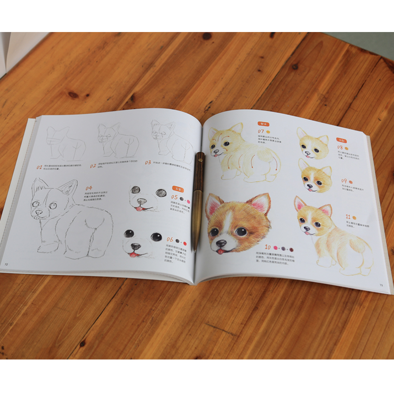 Image 2 - New Love Cute Little animal Color pencils drawing tutorial books animal painting book for adult children Cat-in Books from Office & School Supplies