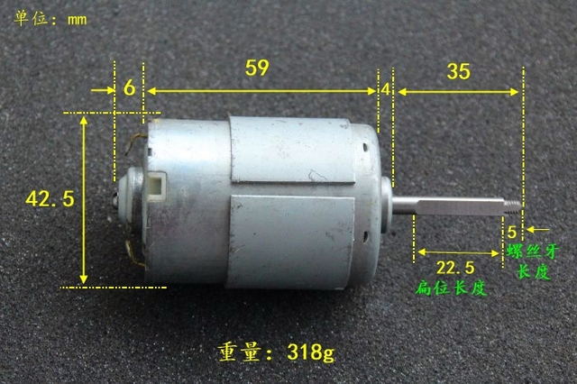 7b406568475 755 DC Motor 12V - 24V high Speed DC motor high Power Electric Tools  Electric Drill Large torque