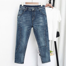 Vaqueros Size Jeans Mujer